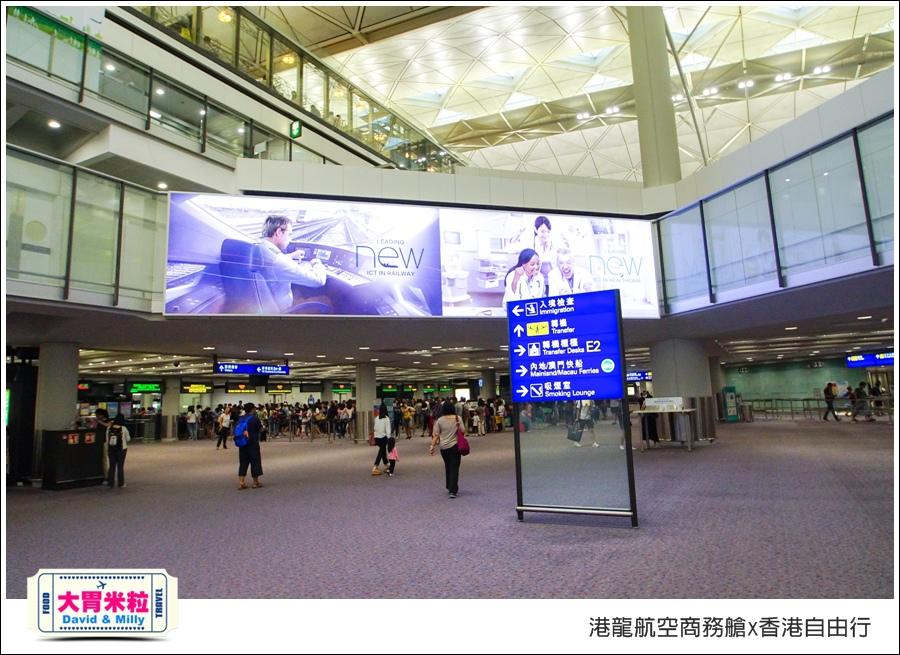 港龍航空商務艙x香港自由行三天兩夜行程推薦@大胃米粒085.jpg