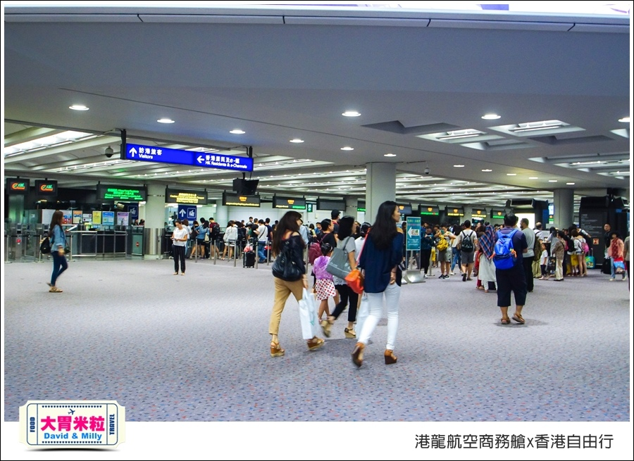 港龍航空商務艙x香港自由行三天兩夜行程推薦@大胃米粒086.jpg