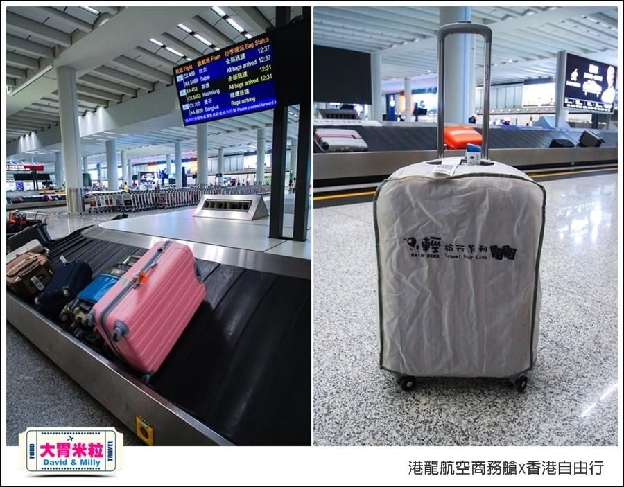 港龍航空商務艙x香港自由行三天兩夜行程推薦@大胃米粒087.jpg