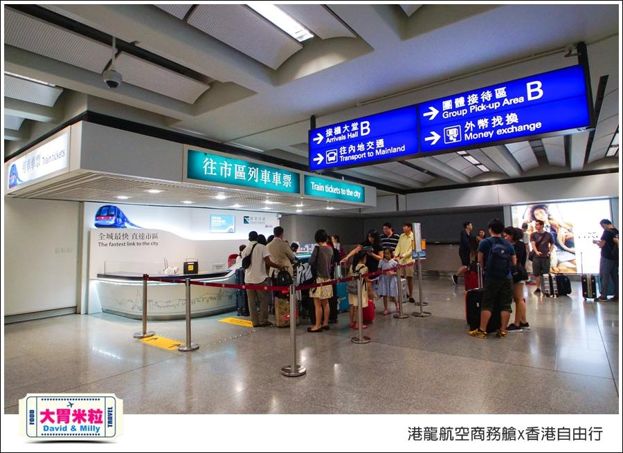 港龍航空商務艙x香港自由行三天兩夜行程推薦@大胃米粒088.jpg