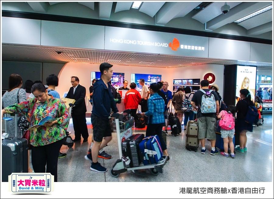 港龍航空商務艙x香港自由行三天兩夜行程推薦@大胃米粒089.jpg