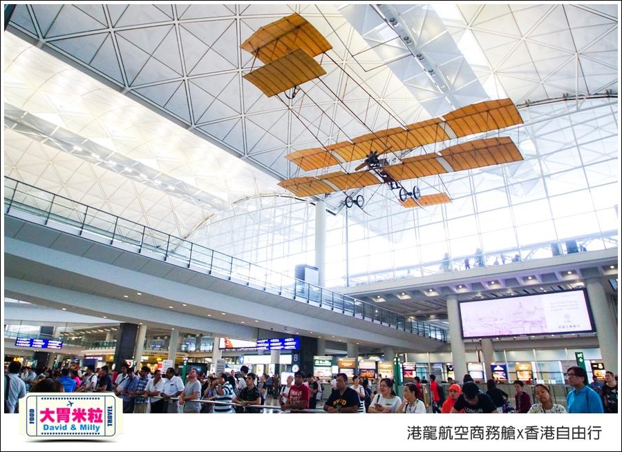 港龍航空商務艙x香港自由行三天兩夜行程推薦@大胃米粒091.jpg