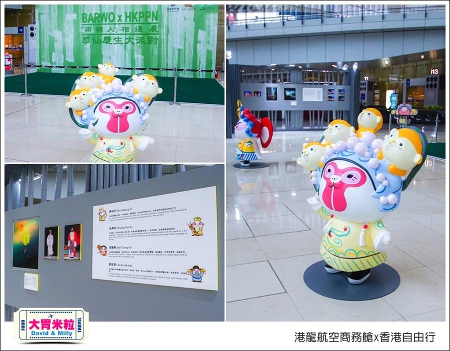 港龍航空商務艙x香港自由行三天兩夜行程推薦@大胃米粒095.jpg