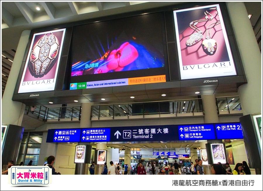 港龍航空商務艙x香港自由行三天兩夜行程推薦@大胃米粒093.jpg