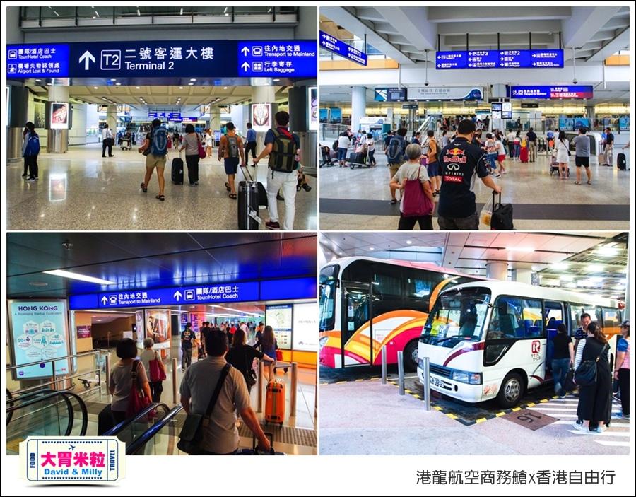 港龍航空商務艙x香港自由行三天兩夜行程推薦@大胃米粒098.jpg