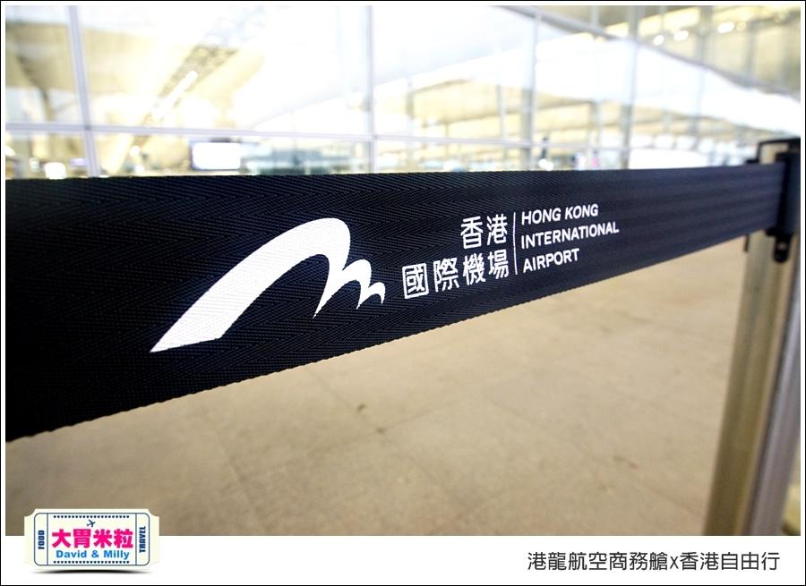 港龍航空商務艙x香港自由行三天兩夜行程推薦@大胃米粒101.JPG