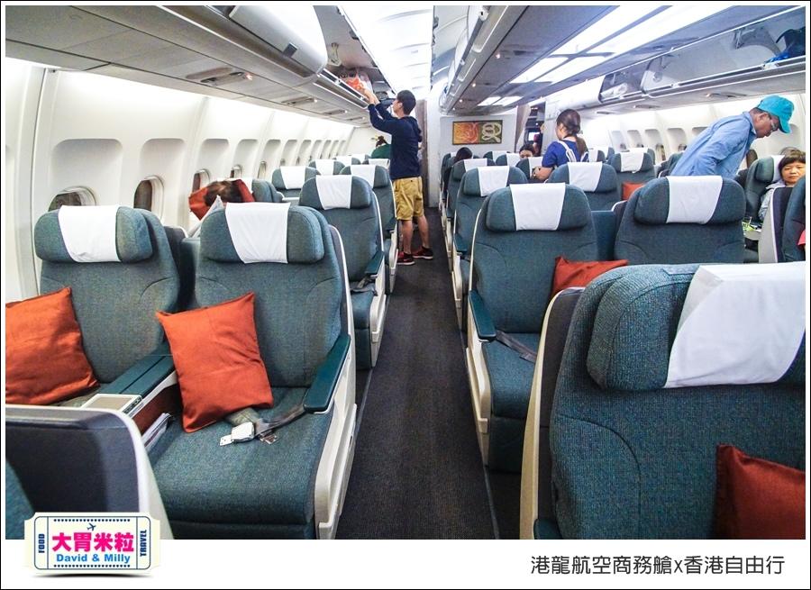 港龍航空商務艙x香港自由行三天兩夜行程推薦@大胃米粒104.jpg