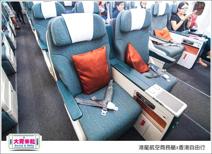 港龍航空商務艙x香港自由行三天兩夜行程推薦@大胃米粒105.jpg