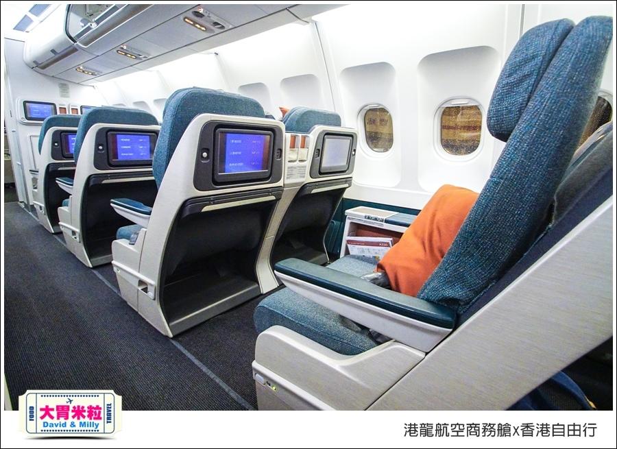 港龍航空商務艙x香港自由行三天兩夜行程推薦@大胃米粒106.jpg