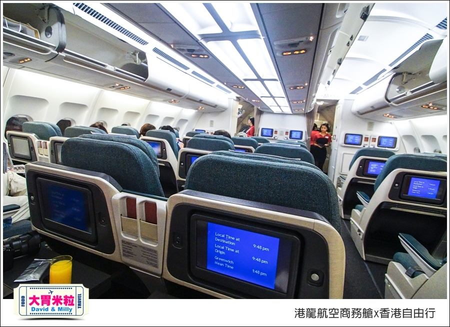 港龍航空商務艙x香港自由行三天兩夜行程推薦@大胃米粒108.jpg