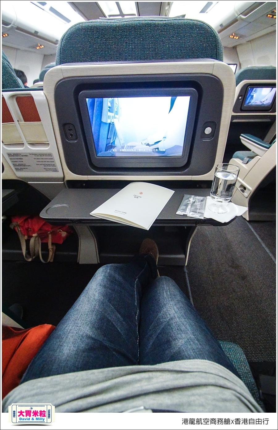 港龍航空商務艙x香港自由行三天兩夜行程推薦@大胃米粒110.jpg