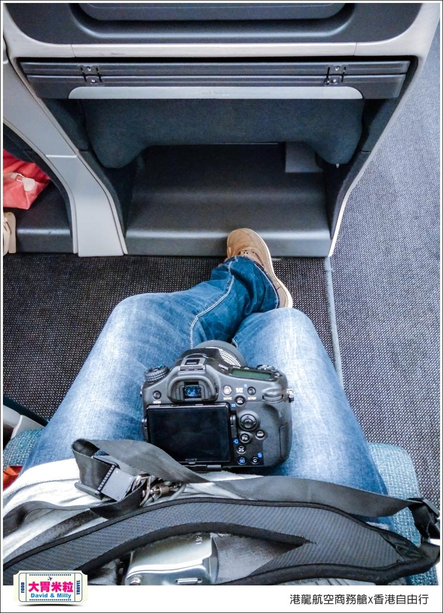 港龍航空商務艙x香港自由行三天兩夜行程推薦@大胃米粒111.jpg