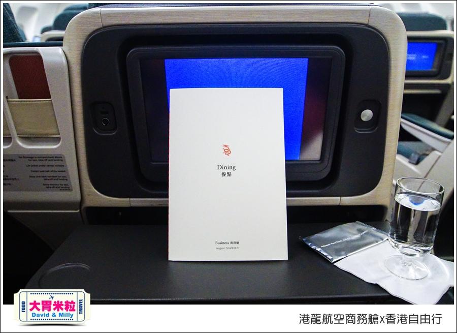 港龍航空商務艙x香港自由行三天兩夜行程推薦@大胃米粒113.jpg