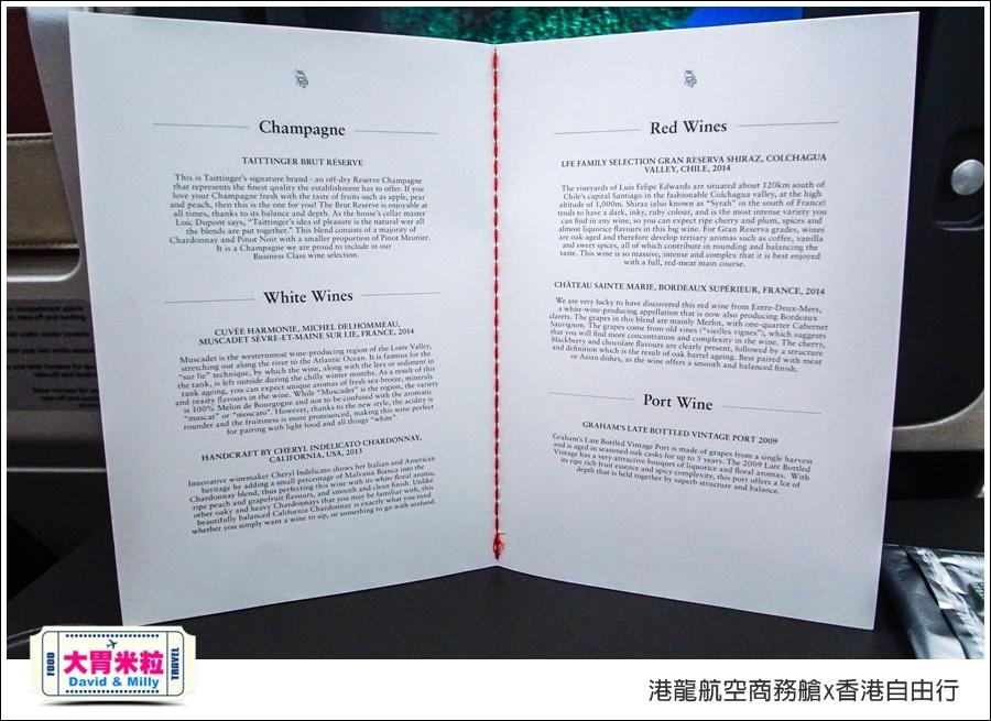 港龍航空商務艙x香港自由行三天兩夜行程推薦@大胃米粒115.jpg
