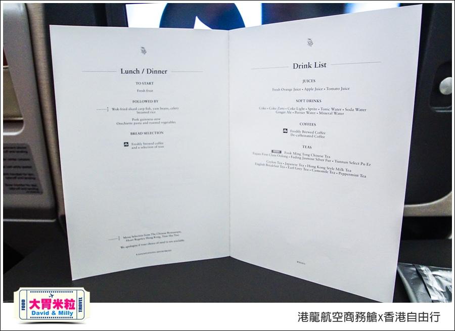 港龍航空商務艙x香港自由行三天兩夜行程推薦@大胃米粒116.jpg