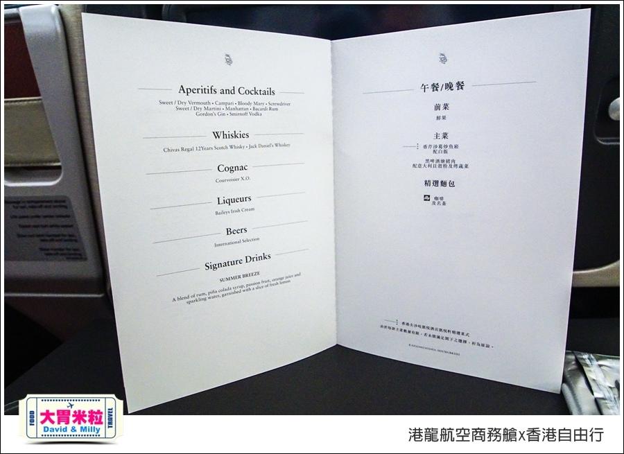 港龍航空商務艙x香港自由行三天兩夜行程推薦@大胃米粒117.jpg