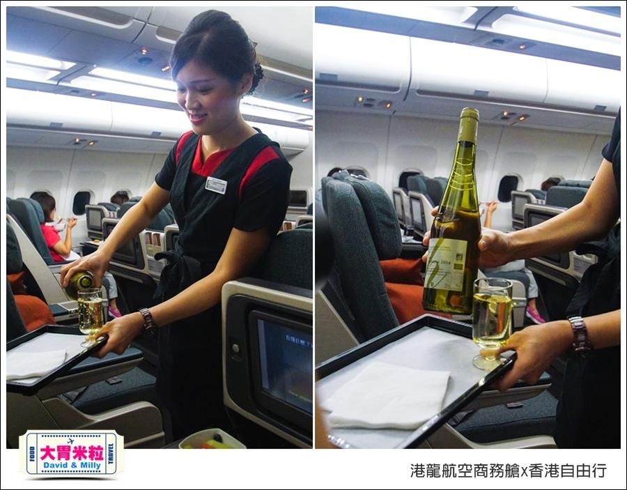 港龍航空商務艙x香港自由行三天兩夜行程推薦@大胃米粒119.jpg