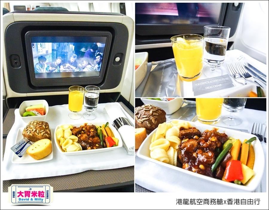 港龍航空商務艙x香港自由行三天兩夜行程推薦@大胃米粒120.jpg
