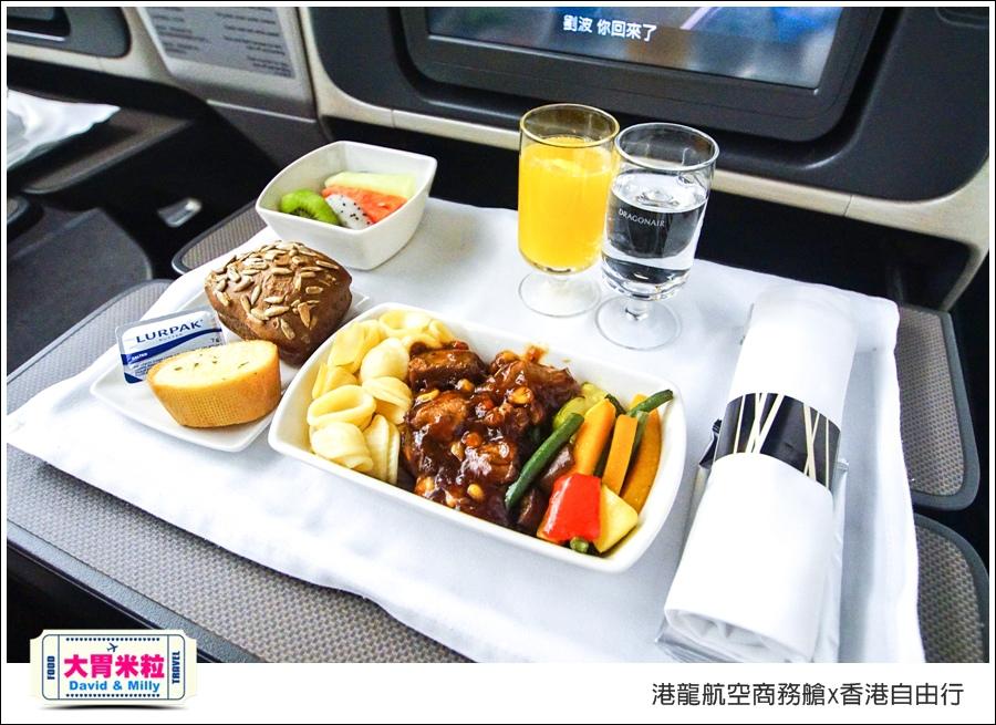 港龍航空商務艙x香港自由行三天兩夜行程推薦@大胃米粒121.jpg