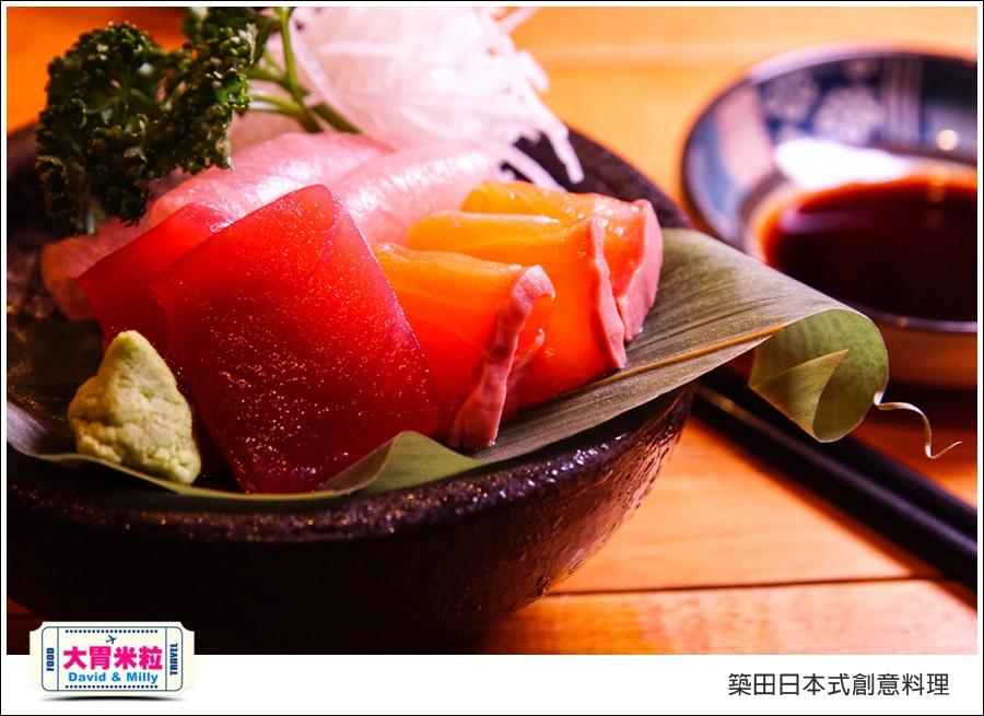 高雄日式創意料理推薦@築田日本式創意料理@大胃米粒026.jpg