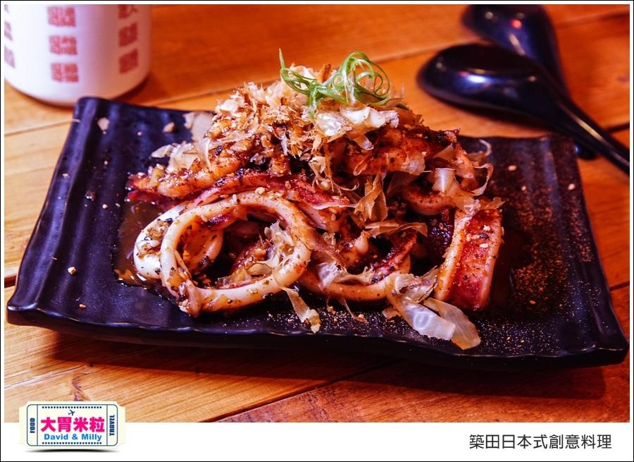 高雄日式創意料理推薦@築田日本式創意料理@大胃米粒036.jpg
