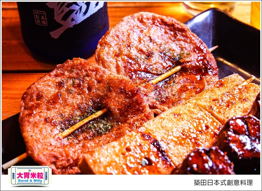 高雄日式創意料理推薦@築田日本式創意料理@大胃米粒047.jpg