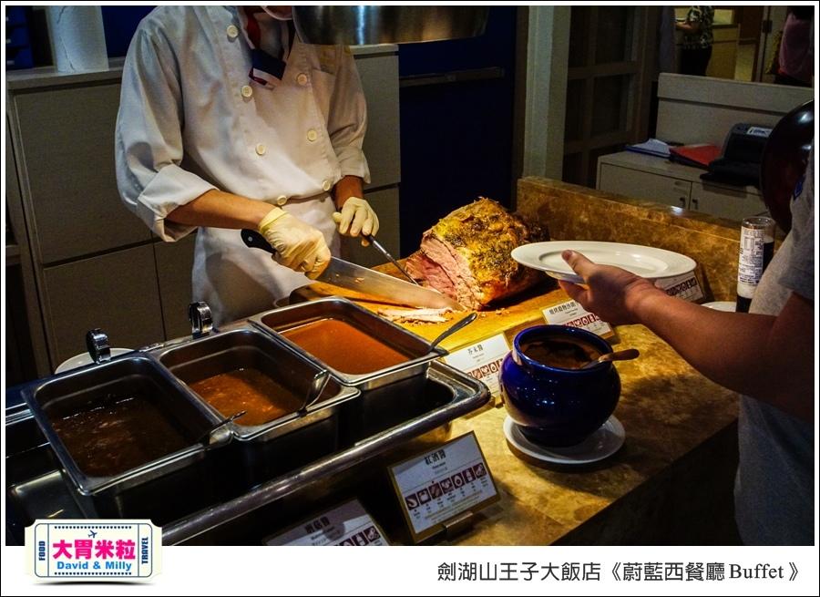 雲林吃到飽餐廳推薦@劍湖山王子大飯店-蔚藍西餐廳Buffet@大胃米粒0009.jpg
