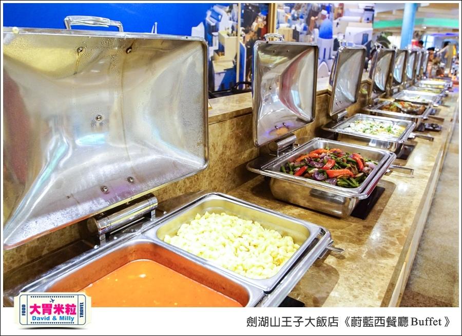 雲林吃到飽餐廳推薦@劍湖山王子大飯店-蔚藍西餐廳Buffet@大胃米粒0011.jpg