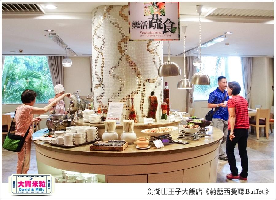 雲林吃到飽餐廳推薦@劍湖山王子大飯店-蔚藍西餐廳Buffet@大胃米粒0017.jpg