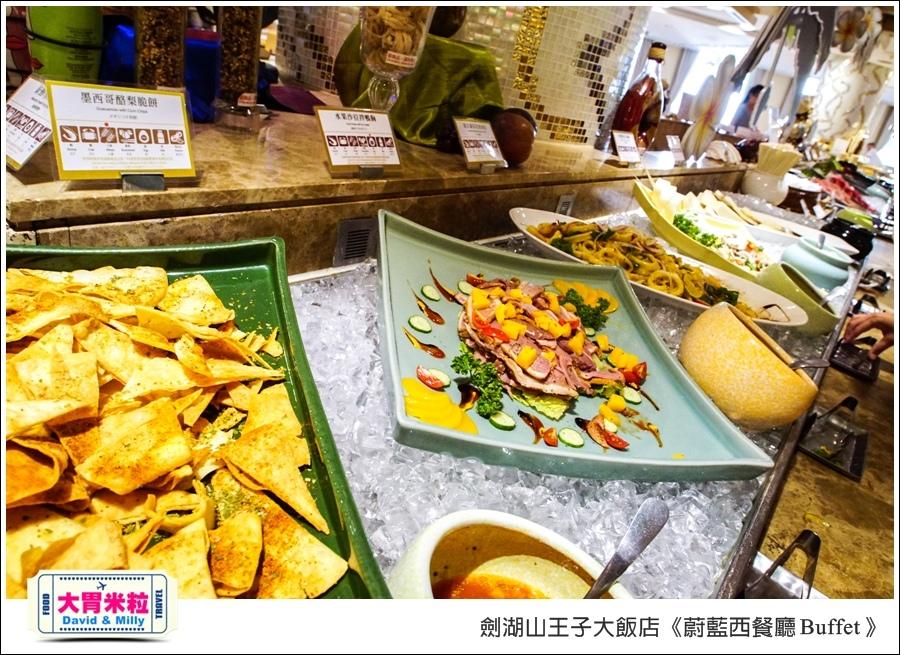 雲林吃到飽餐廳推薦@劍湖山王子大飯店-蔚藍西餐廳Buffet@大胃米粒0028.jpg