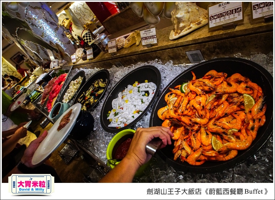 雲林吃到飽餐廳推薦@劍湖山王子大飯店-蔚藍西餐廳Buffet@大胃米粒0026.jpg
