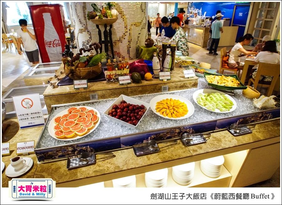 雲林吃到飽餐廳推薦@劍湖山王子大飯店-蔚藍西餐廳Buffet@大胃米粒0042.jpg