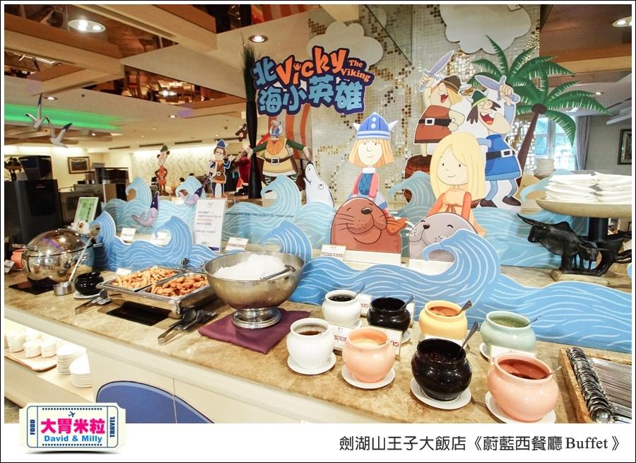 雲林吃到飽餐廳推薦@劍湖山王子大飯店-蔚藍西餐廳Buffet@大胃米粒0035.jpg