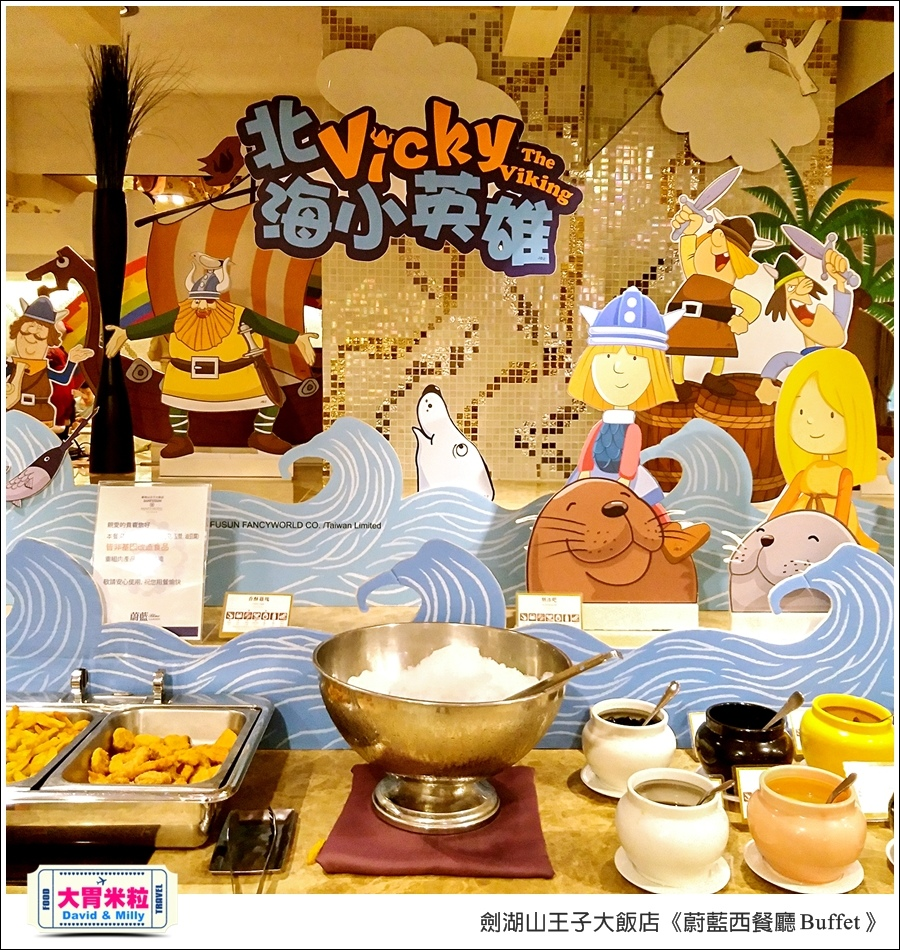 雲林吃到飽餐廳推薦@劍湖山王子大飯店-蔚藍西餐廳Buffet@大胃米粒0036.jpg