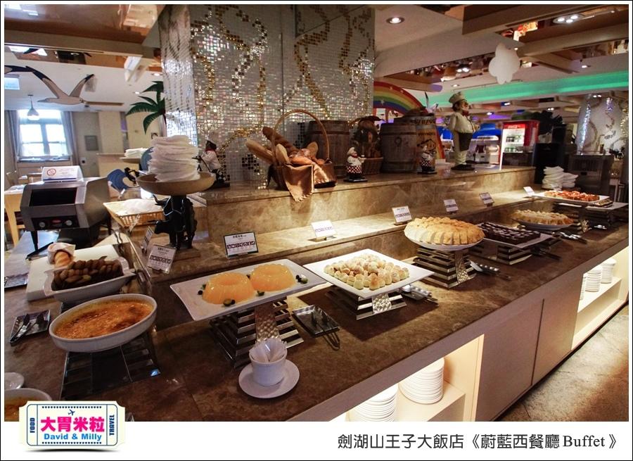 雲林吃到飽餐廳推薦@劍湖山王子大飯店-蔚藍西餐廳Buffet@大胃米粒0037.jpg