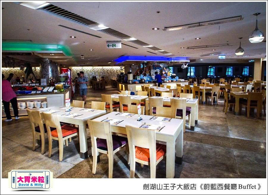雲林吃到飽餐廳推薦@劍湖山王子大飯店-蔚藍西餐廳Buffet@大胃米粒0043.jpg