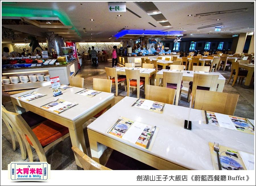 雲林吃到飽餐廳推薦@劍湖山王子大飯店-蔚藍西餐廳Buffet@大胃米粒0044.jpg