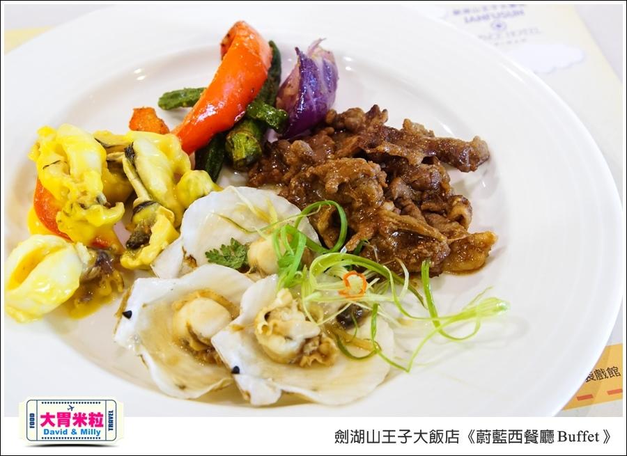 雲林吃到飽餐廳推薦@劍湖山王子大飯店-蔚藍西餐廳Buffet@大胃米粒0050.jpg