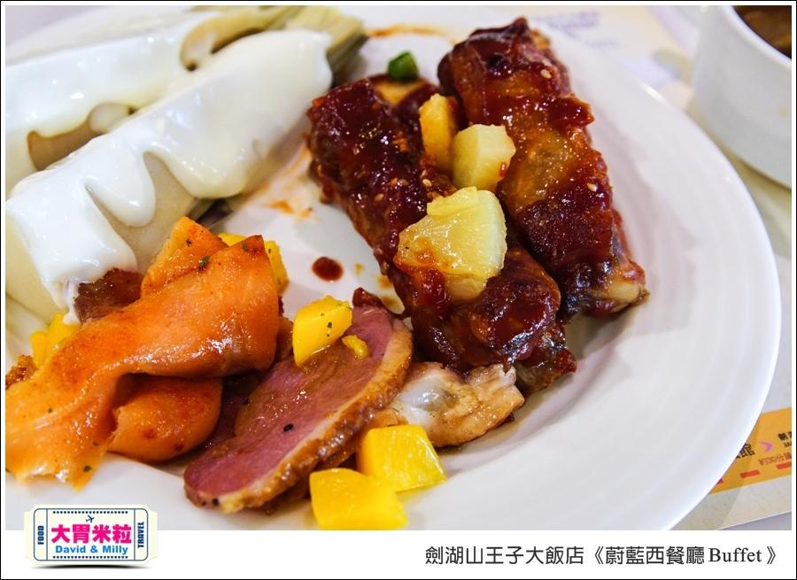 雲林吃到飽餐廳推薦@劍湖山王子大飯店-蔚藍西餐廳Buffet@大胃米粒0051.jpg