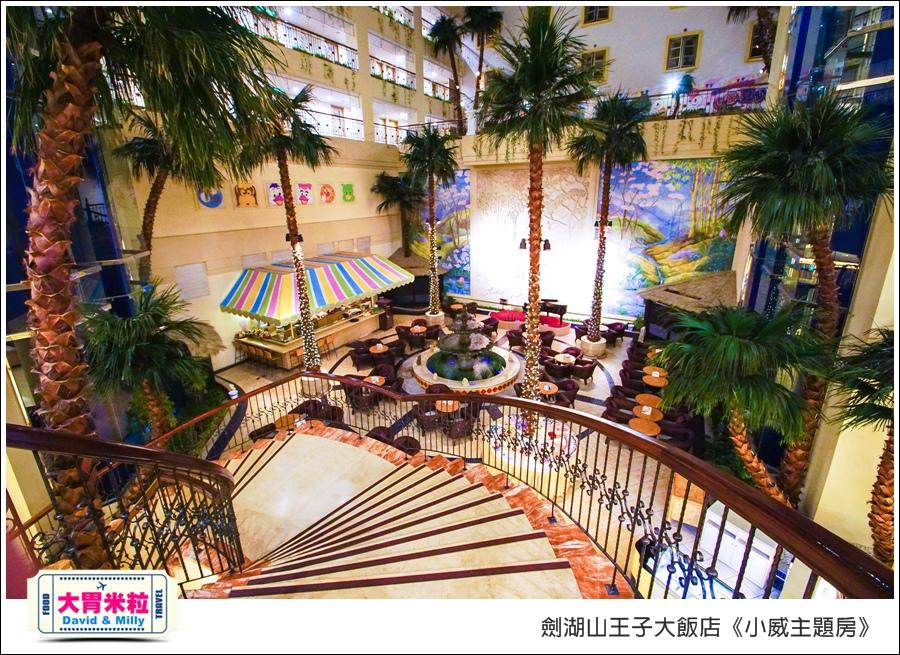 劍湖山王子大飯店-小威主題房@大胃米粒0006.jpg