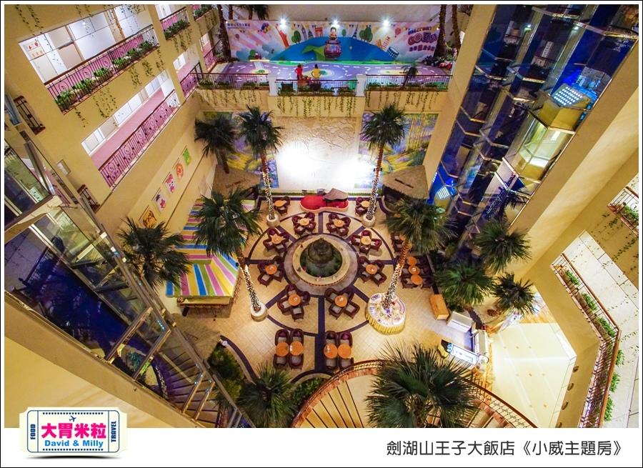 劍湖山王子大飯店-小威主題房@大胃米粒0009.jpg