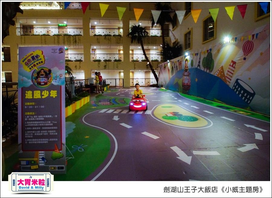 劍湖山王子大飯店-小威主題房@大胃米粒0010.jpg
