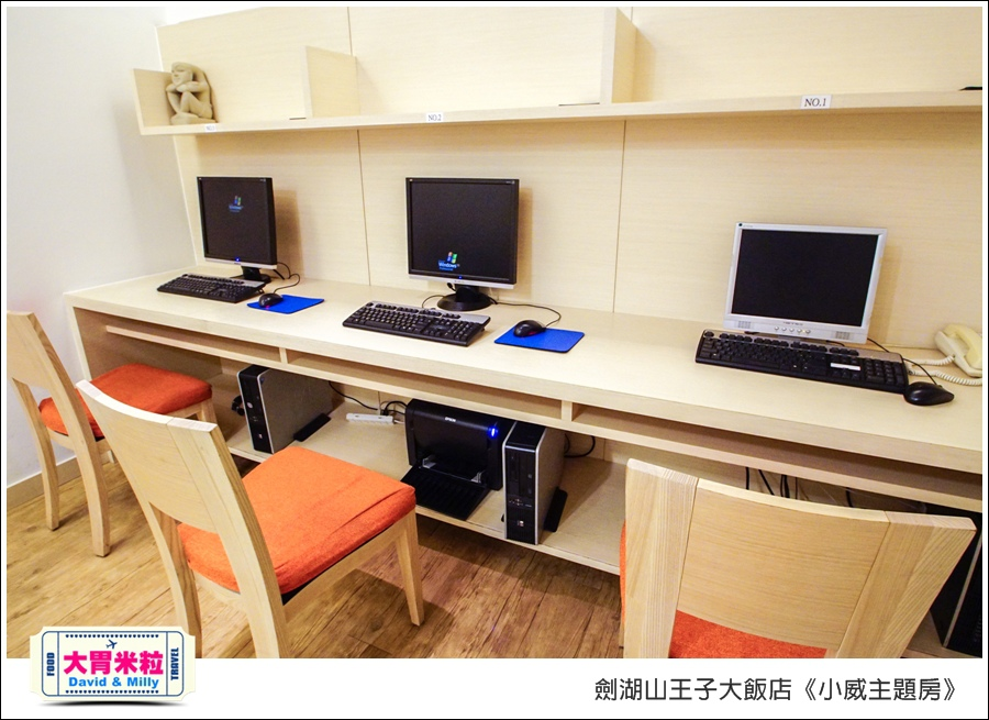 劍湖山王子大飯店-小威主題房@大胃米粒0014.jpg