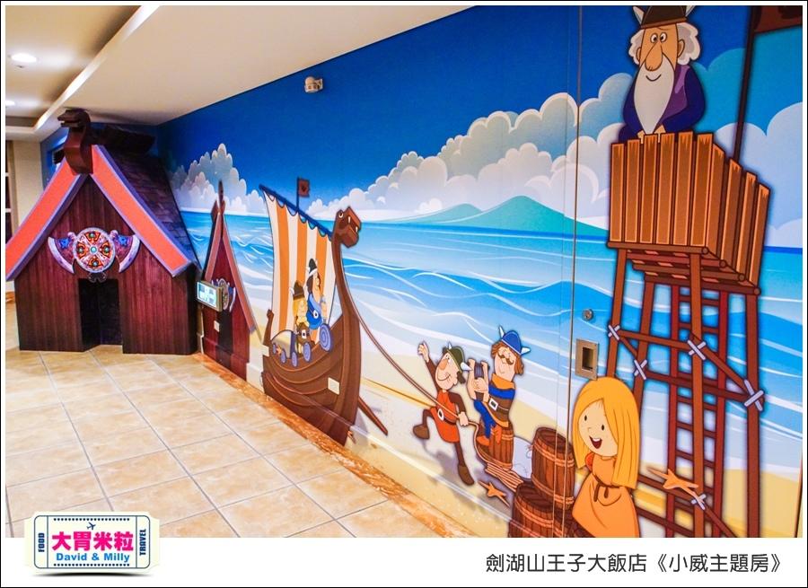 劍湖山王子大飯店-小威主題房@大胃米粒0022.jpg