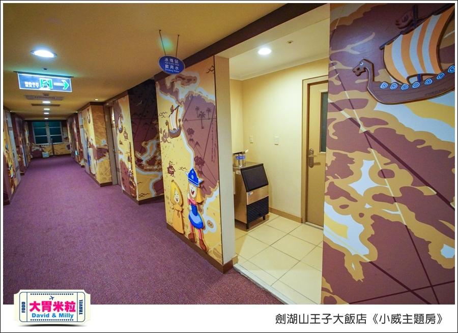 劍湖山王子大飯店-小威主題房@大胃米粒0026.jpg
