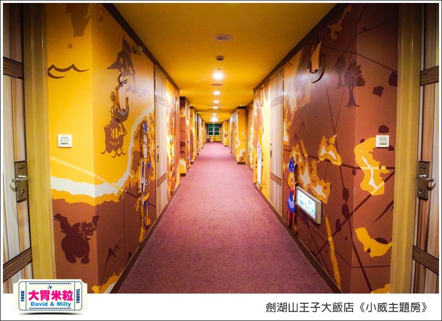 劍湖山王子大飯店-小威主題房@大胃米粒0027.jpg
