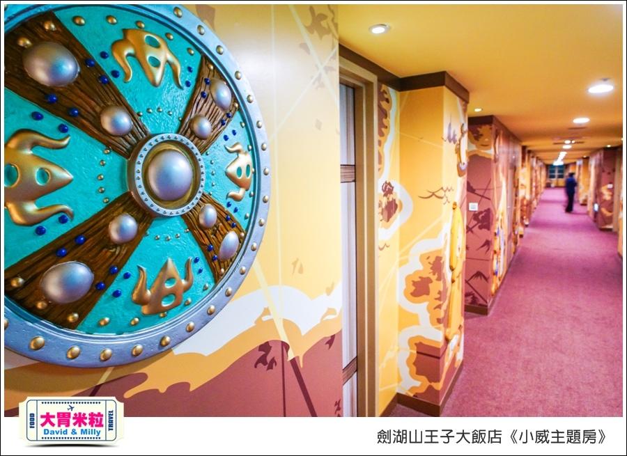 劍湖山王子大飯店-小威主題房@大胃米粒0028.jpg