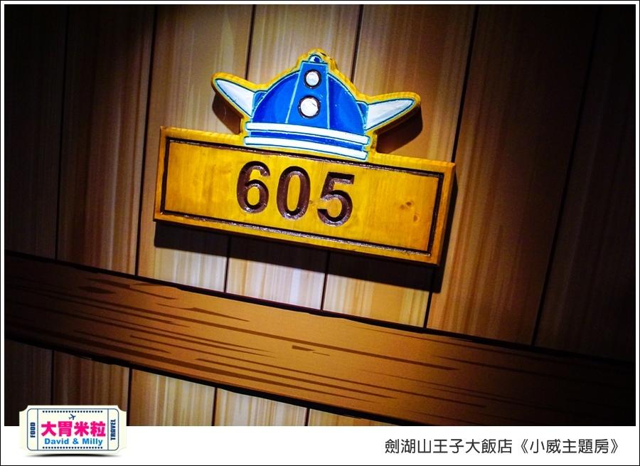 劍湖山王子大飯店-小威主題房@大胃米粒0032.jpg