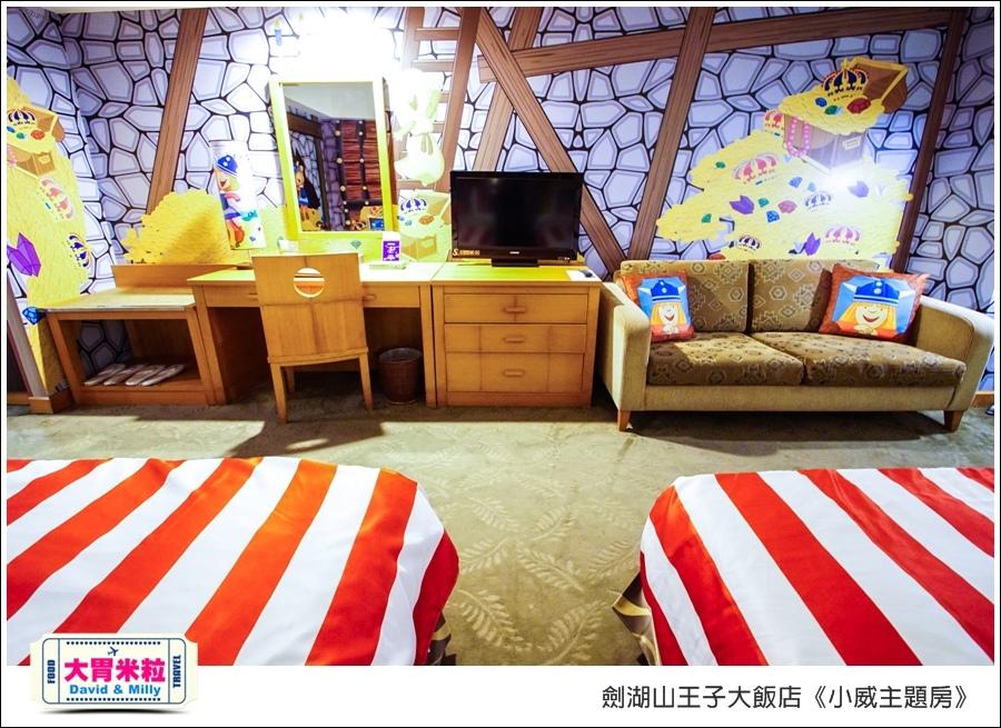 劍湖山王子大飯店-小威主題房@大胃米粒0037.jpg