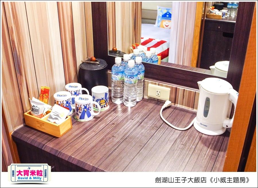 劍湖山王子大飯店-小威主題房@大胃米粒0041.jpg